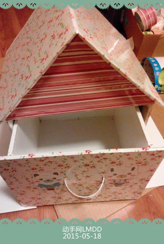 废旧纸盒做闹钟步骤