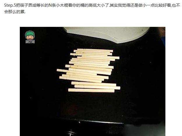 动手-一次性筷子制作小水桶的方法-b